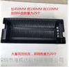 HWD-中号全讯体育代理 料盘盒