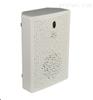 CTRLPA肯卓CL952高质壁挂定压音箱