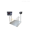 带血压监测电子轮椅秤,高精度透析秤