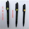 HWD-JHB86003防静电记号笔厂家